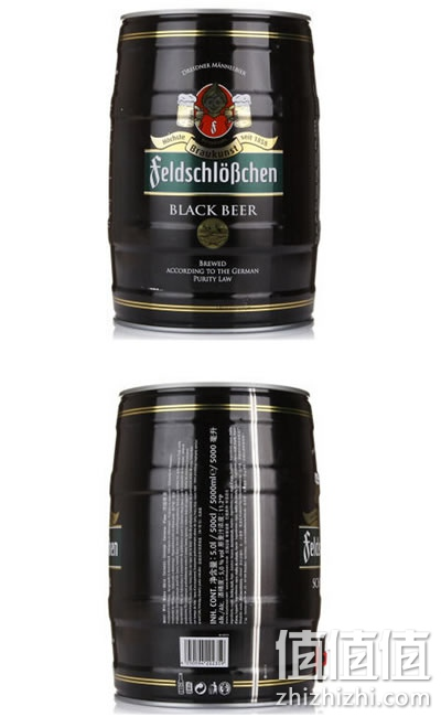福德堡黑啤酒