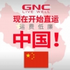 盼星星盼月亮!GNC美国官网:开通直邮中国服务 运费低廉 + 买二免一、$9.99一口价、额外8折