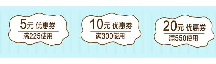 魔女の日本速购到底是真是假?