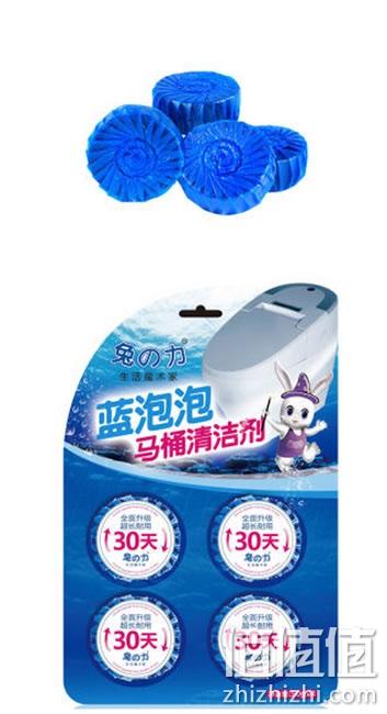 兔之力 蓝泡泡 马桶清洁剂,效力持久 50gx4粒 京东商城价格7.9元 手机专享价