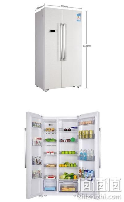 创维BCD-518WY对开门冰箱