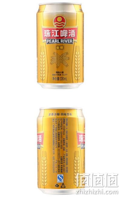 珠江啤酒小麦啤酒