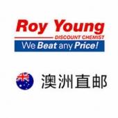 买得明明白白!Roy Young药房中文官网购物指南:网站是够有购买限制?运费、税费是多少?物流怎么查询?