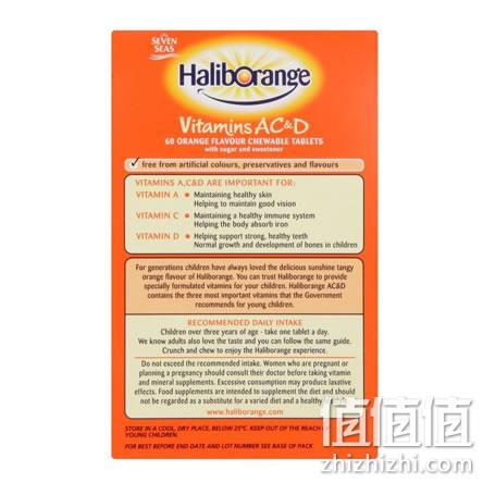 Haliborange儿童复合维生素咀嚼片