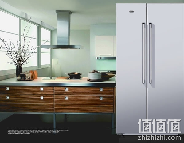 预售:康佳 bcd-425gy5s 425升对开门冰箱 国美在线2199元包邮