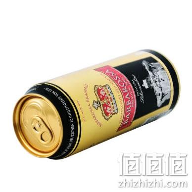 凯尔特人黑啤酒