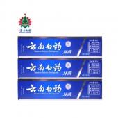 云南白药(yunnanbaiyao)牙膏180gX3盒,留兰香型贴心呵护牙齿