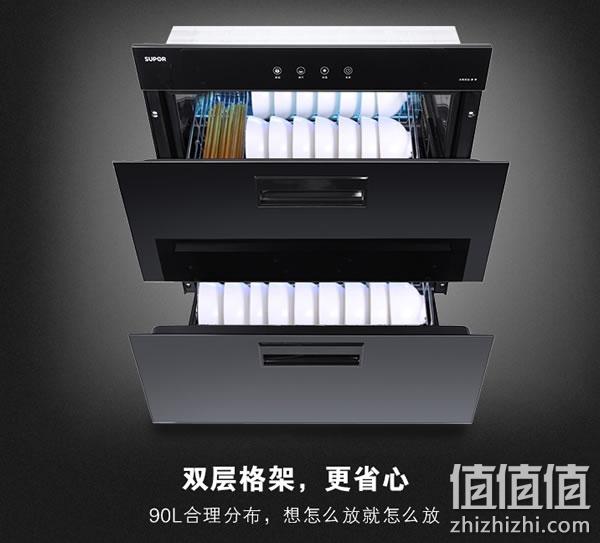苏泊尔ZTD90S-303嵌入式消毒柜橱柜