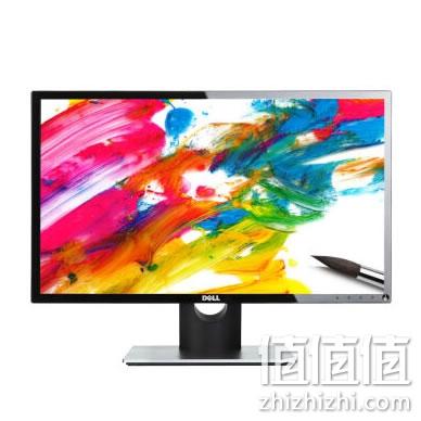 戴尔 SE2416H 23.8英寸IPS屏显示器